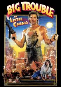 big trouble in little china art
