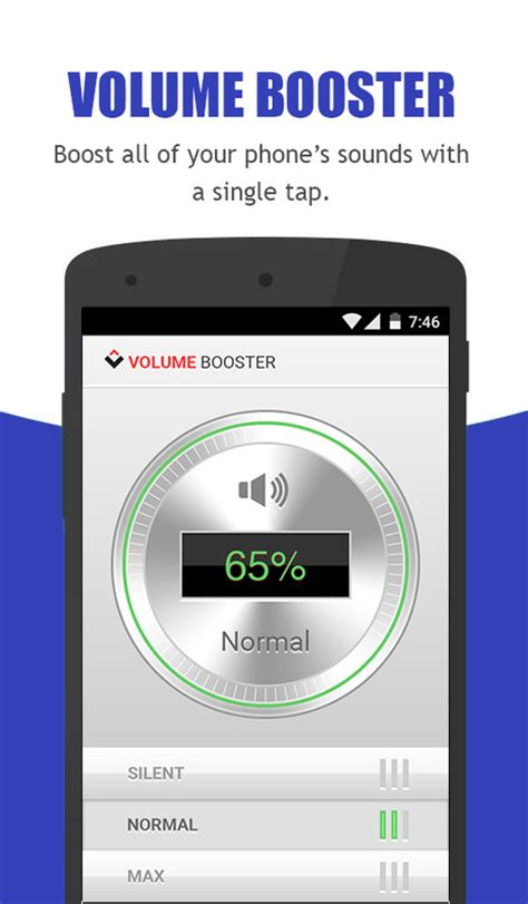 volume booster for android phone volume booster pro free android app the free volume booster pro app to your