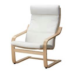 ikea poang chair for nursing nazarm