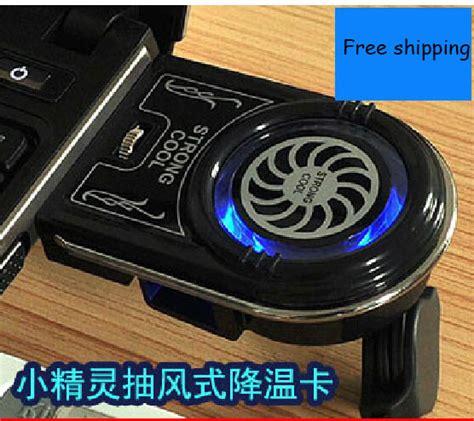 Fan External Laptop computer accessories usb air cooling fan laptop cooler for