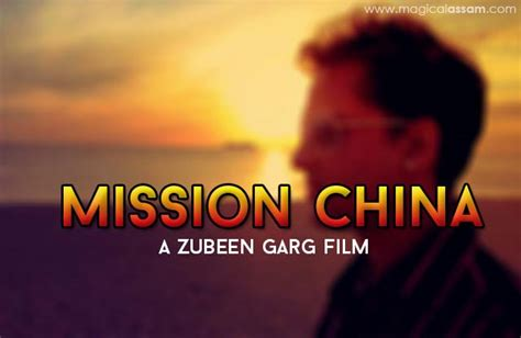 actress of mission china assamese movie mission china directed by zubeen garg