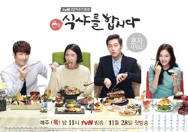eat tv show let s eat tv series