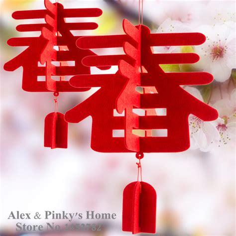 new year lanterns to buy buy new year decorative lanterns