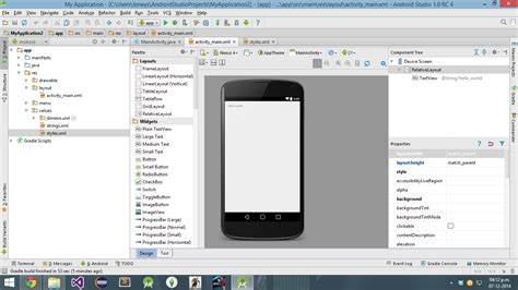 android studio horizontal layout android studio rc 4 actionbar doesnt appear in preview