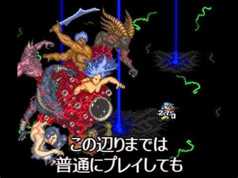 you don t need a magic wand romancing ロマサガ2 ロックブーケ ノエル戦 doovi