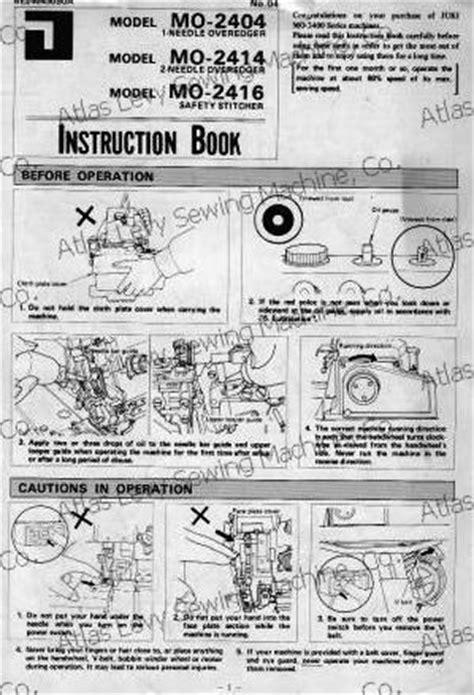 juki mo 2400 series user's manual (pdf format). mo 2404