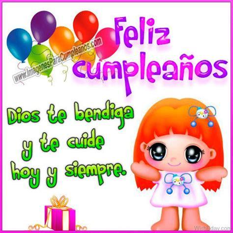 happy birthday in spanish imagenes 10 birthday wishes in spanish