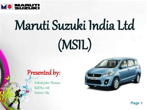 Maruti Suzuki India Limited Gurgaon Maruti Suzuki India Ltd Msil