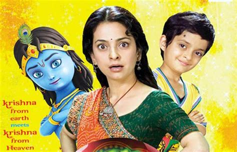 film india krishna main krishna hoon to hit silver screens on august 10