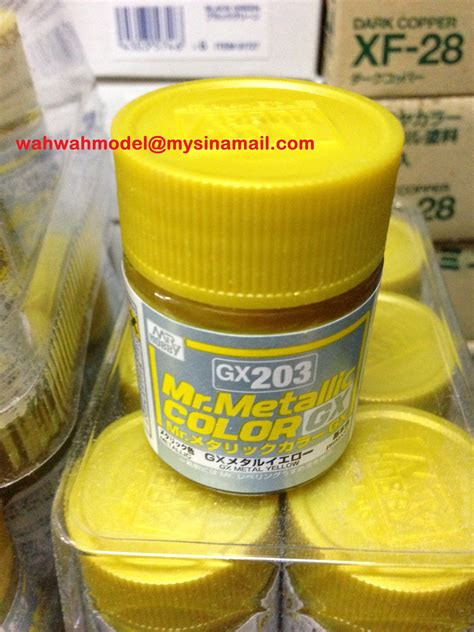 Mr Color Gx202 Metal mr hobby gx203 gx metal yellow