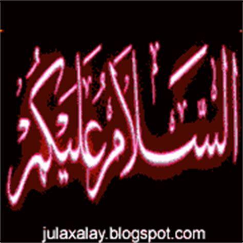 wallpaper kaligrafi gif desta dwi ramadhan animasi bergerak assalamualaikum