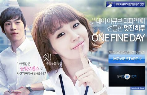 one fine day short film acuvue reveals its new short film starring lee min jung