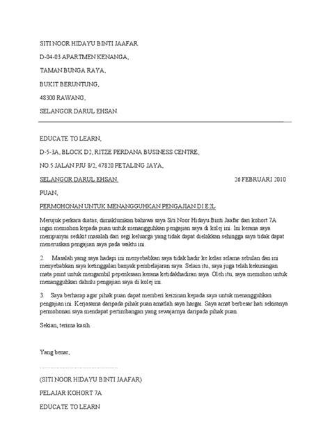 surat penangguhan