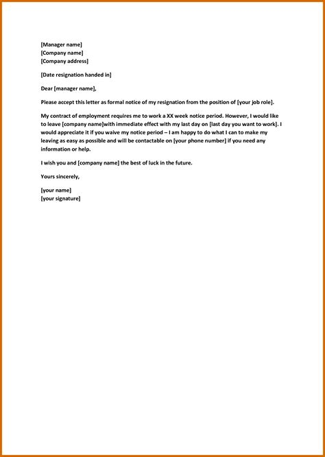Resignation Letter Sle Probation Period 13 How To Mention Notice Period In Resume Lease Template