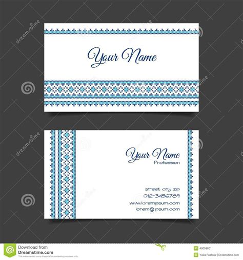 business cards cross templates business card template with stylish cross stitch stock