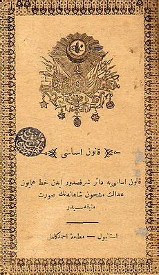 ottoman empire laws ottoman constitution of 1876 wikipedia