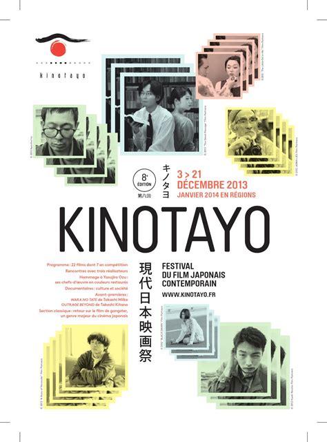 film gangster japonais programme kinotayo by mcjp issuu