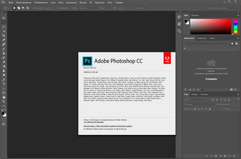 adobe illustrator cc 64 bit free download full version with crack adobe photoshop cc 32 bit free download full version