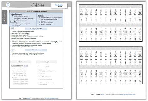 0043065201 lecons d ecriture d apres la pratique fiche ce1 alphabet
