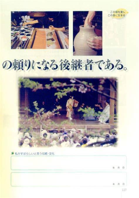 100 cox plans former u s marine raising money for fallen heroes memorial at uss cox 020 agent orange at okinawa s futenma base in 1980s1980 the