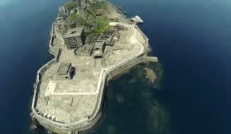 Mitsubishi Island Hashima Island Sjc100 Islands As Metaphors