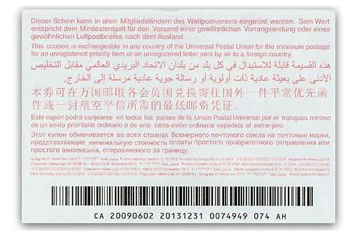 international reply coupon canada price