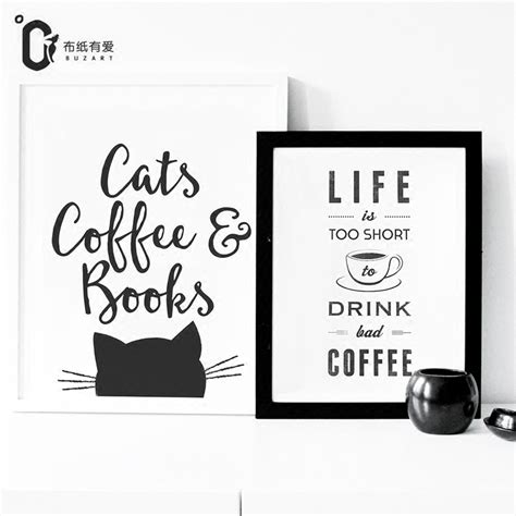 Wood Frame Poster Hiasan Dinding Coffee 18 drink coffee beautiful black and white painting nordic