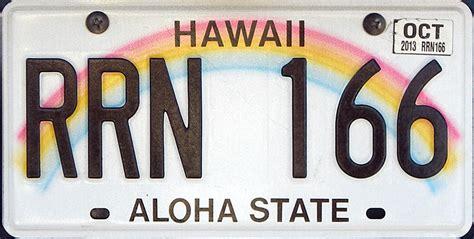Vanity Plates Hawaii hawai i y2k