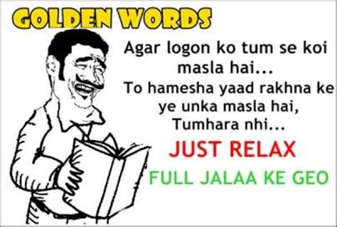 funny quotes in urdu roman image quotes at relatably