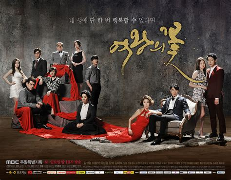 film korea queen flower 187 flower of the queen 187 korean drama