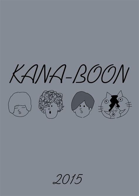 Calendrier 2018 Kana Crunchyroll Le Prochain Single De Kana Boon Contiendra L