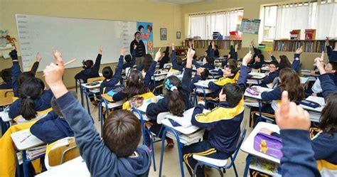 bonos 2016 chile logro escolar 2017 listado chile bono logro escolar revisa