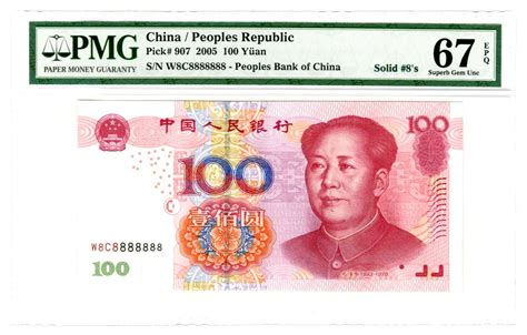 Solid Rambuncis Rmb 630 Sn fancy seeing you here