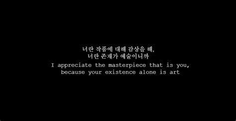 bts quote lyrics just one day bts korean lyrics