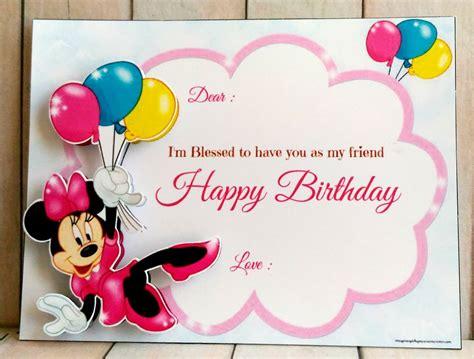 membuat kartu ucapan selamat ulang tahun online jual kartu ucapan selamat ulang tahun minnie baloon 3 di