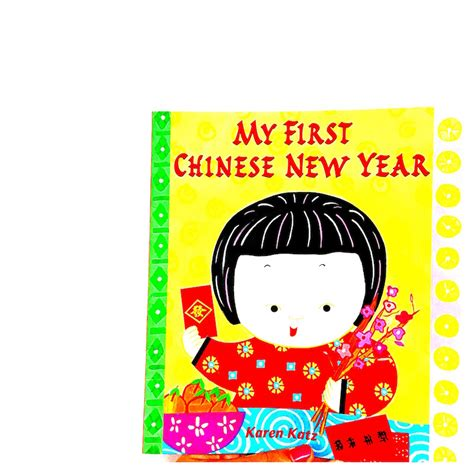 picture book on new year 11 picture books about lunar new year