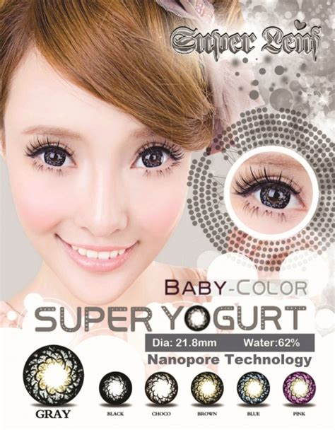 Softlens Yogurt 218mm Black 1 baby color yogurt bearfully