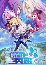 best chinese animation anime   anime planet