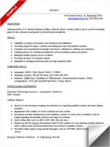 resume objective exles software engineer application