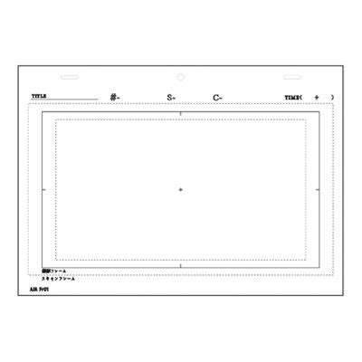 animation layout paper タケダ アニメーション レイアウト用紙 a4 100枚入 animation layout paper 31