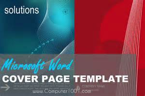 Template Cover Buku Word by 17 Template Word Untuk Sul Laporan Cover Page