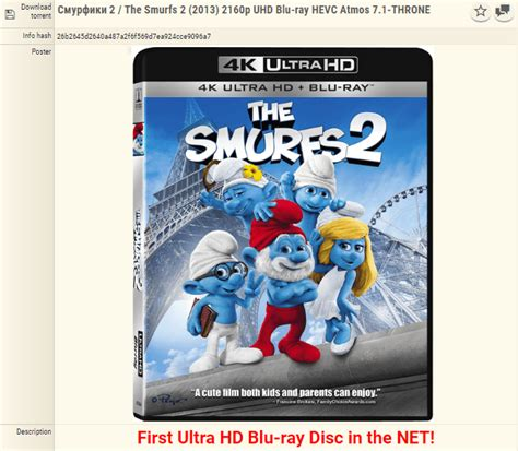 film blu ray utorrent first ever pirated 4k ultra hd blu ray disc appears on