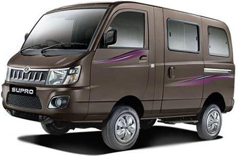 mahindra supro van price, specs, review, pics & mileage in