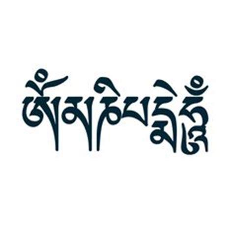 tattoo lettering tibetan mantra tattoo that would be great tattoos pinterest