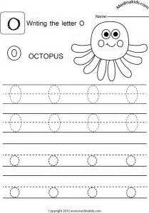 16 best images of lower case tracing worksheets lower