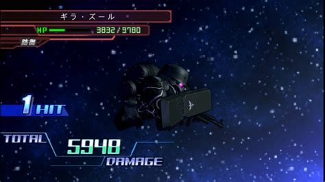 format file ppsspp sd gundam g generation world japan psp iso free download