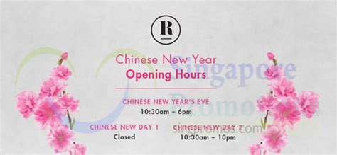 other terms for new year robinsons new year opening hours 18 20 feb 2015