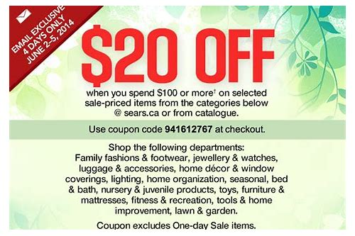 sears mower coupons
