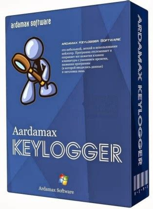 download keylogger full version with crack ardamax keylogger v4 7 2 crack serial key full version