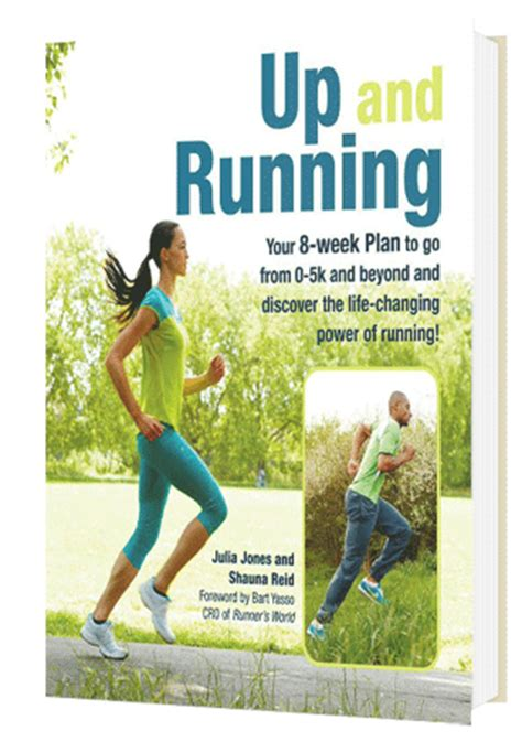 running books up and running book pre order now up running